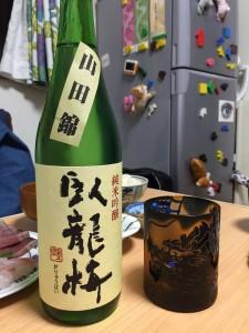 日本酒 臥龍梅