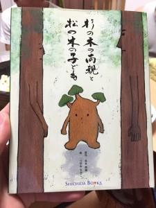 絵本&DVD