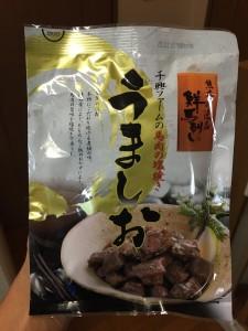 城山幼稚園の豊田先生からのお土産も頂きました。 ありがとうございます!