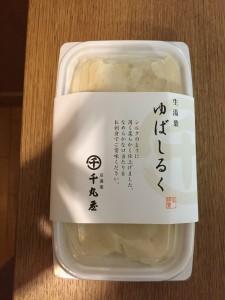 京都土産の生湯葉