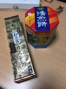 ここでちょっとブレイクタイム。食後のデザートです。長崎出張のお土産をいただきました。