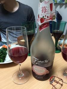 そして、イチゴのスパークリングワインで、