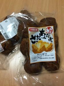 デザートももちろん沖縄!