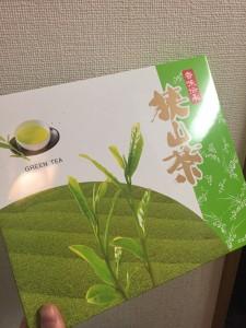 狭山茶(小川先生のお土産)