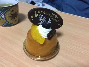 塾長のケーキはこちら。