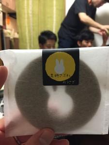 「バスタブ一杯いける。」とは小松崎先生。余程気に入られたようです。