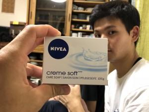 石鹸 (お家でヘビーローテーションしてます)