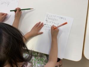 先生の言葉を書き写していきます